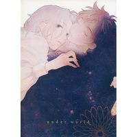 Doujinshi - Hetalia / France x Spain (under world) / atsu
