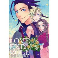 Doujinshi - Omnibus - Final Fantasy Series / All Characters (Final Fantasy) (LOVE END ROLL)
