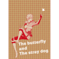 Doujinshi - Sengoku Basara / Ootani & All Characters & Shima Sakon (The butterfly and the stray dog) / 空転