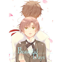 Doujinshi - Hetalia / Spain x Southern Italy (Beautiful Days) / peco