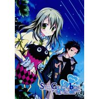 Doujinshi - Novel - Tales of Xillia / Alvin & Elize (Say Good-bye) / Siron