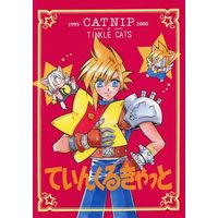 Doujinshi - Final Fantasy Series / Zack & Sephiroth & Cloud (TINKLE CATS)