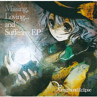 Doujin Music - Missing.Loving... and Suffering EP / Foreground Eclipse