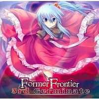 Doujin Music - Former Frontier 3rd Germinate / セブンスヘブンMAXION (SEVENTH-HEAVEN MAXION)
