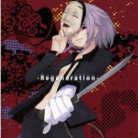 Doujin Music - Regeneration / DLR