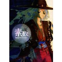 Doujinshi - Tales of Phantasia / Klarth (素数 The prime Number) / D・キッサン