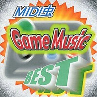 Doujin Music - MIDI虫 Game Music Best / mushi.net (WAVE)