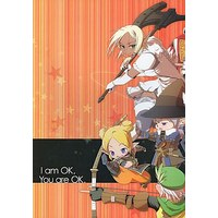 Doujinshi - Omnibus - Final Fantasy XI (I am OK, You are OK.)