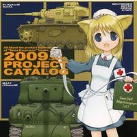 Doujinshi - Military (PROJECT CATALOG 2009-2010) / ILMA Express