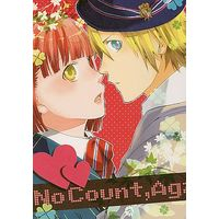 Doujinshi - UtaPri / Shou x Haruka (No Count , Again And Again.) / Beyond the SKY