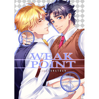 Doujinshi - Jojo Part 1: Phantom Blood / Dio x Jonathan (WEAK POINT) / L-BY-L