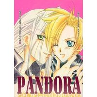 Doujinshi - Final Fantasy Series / Sephiroth x Cloud Strife (PANDORA SECOND) / Kuchibirukara Sandanju