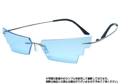 Glasses - KILL la KILL / Inumuta Hōka & Elite Four
