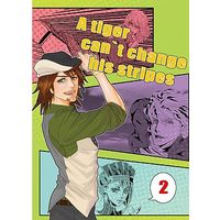 Doujinshi - TIGER & BUNNY / Barnaby x Kotetsu (A tiger can't change his stripes 2)