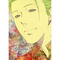Doujinshi - Dynasty Warriors / Ma Chao x Ma Dai (Regulus 後編) / Piledriver