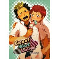 Doujinshi - Novel - Blue Exorcist / Renzo x Suguro (Sweet Mint Lover) / Shift