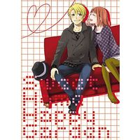 Doujinshi - UtaPri / Shou x Haruka (Sweet Home Happy Garden) / Beyond the SKY