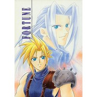 Doujinshi - Final Fantasy VII / Sephiroth & Cloud (FORTUNE) / SWAT企画(SWAT.PLANNING)