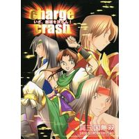 Doujinshi - Dynasty Warriors (charge crash いざ、雌雄を決さん!)