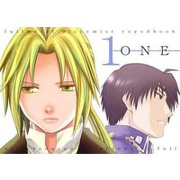 Doujinshi - Fullmetal Alchemist / Roy Mustang x Edward Elric (1〜ONE〜) / Private Label