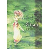 Doujinshi - Tales of Phantasia / Arche Klaine (Star)