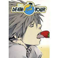 Doujinshi - Death Note / L & Yagami Light (恋のDEATH TOUR) / デス子