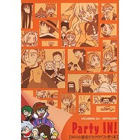 Doujinshi - Anthology - WILD ARMS (Party IN! WILDARMS 3rd脇役中心アンソロジー) / BE-SHI