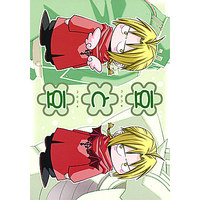 Doujinshi - Fullmetal Alchemist / Roy Mustang x Edward Elric (豆と豆) / Private Label