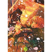 Doujinshi - Hetalia / America x United Kingdom (GOOD‐NIGHT Yesterday,Sir. 1) / an