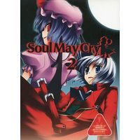 Doujinshi - Touhou Project (Soul May Cry 2) / Deep Slow