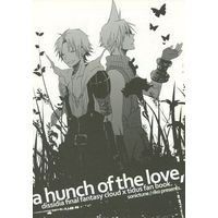 Doujinshi - Dissidia Final Fantasy / Cloud Strife x Tidus (a hunch of the love,) / sonictune