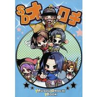 Doujinshi - Dynasty Warriors (SDオロチ)