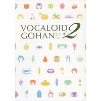 Doujinshi - Illustration book - VOCALOID / All Characters & Luka (ぼーかろいどごはん vol.2 VOCALOID GOHAN 2) / SYNTHESiS DESiGN