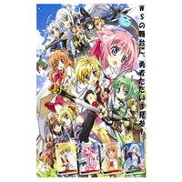 Weiss Schwarz - Booster Pack - Magical Girl Lyrical Nanoha / Millefiori Firianno Biscotti