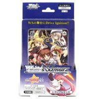 Weiss Schwarz - Trial Deck - Magical Girl Lyrical Nanoha