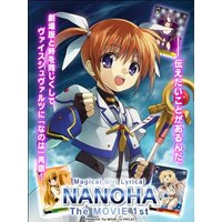 Weiss Schwarz - Magical Girl Lyrical Nanoha
