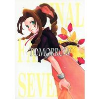 Doujinshi - Final Fantasy VII / Tifa & Cloud (TOMORROW)