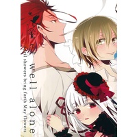 Doujinshi - K (K Project) / Izumo & Anna (let well alone)