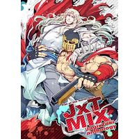 Doujinshi - Anthology - Fist Of The North Star / Jagi x Toki (J×T MIX) / Ipomoea alba