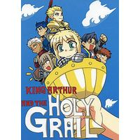 Doujinshi - Fate/stay night / All Characters & All Characters (KING ARTHUR AND THE HOLY GRAIL) / ARTHUR