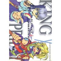 Doujinshi - Xenosaga (KING and PRIEST) / SUPERUNKNOWN CORP