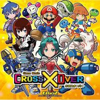 Doujin Music - Game Music CROSS×OVER / EtlanZ (Gurasan Neko)