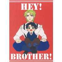 Doujinshi - Jojo Part 1: Phantom Blood / Dio x Jonathan (HEY!BROTHER!) / 目田眼