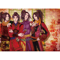 Doujinshi - Anthology - Dynasty Warriors / Ling Tong (ほくろ詰め。) / TO-FOO!