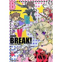 Doujinshi - Final Fantasy Series / Butz & Cloud & Tina Branford & Tina (Final Fantsy Series) (BRV BREAK!) / ING94