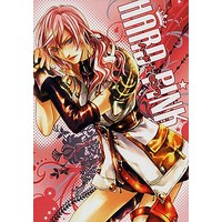 Doujinshi - Final Fantasy XIII / All Characters (Final Fantasy) (HARD PINK ハード★ピンク) / Senken-Toshi