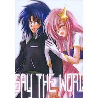 Doujinshi - Mobile Suit Gundam SEED / Athrun Zala x Lacus Clyne (SAY THE WORD) / 誘ゆき