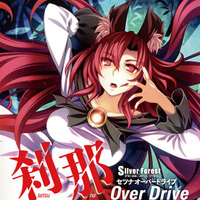Doujin Music - 刹那 Over Drive / Silver Forest