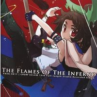 Doujin Music - THE FLAMES OF THE INFERNO / CROW'SCLAW (CROW'SCLAW)