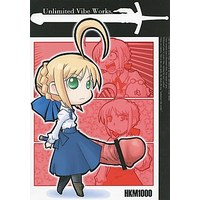 Doujinshi - Fate/stay night (Unlimited Vibe Works.) / HKM1000